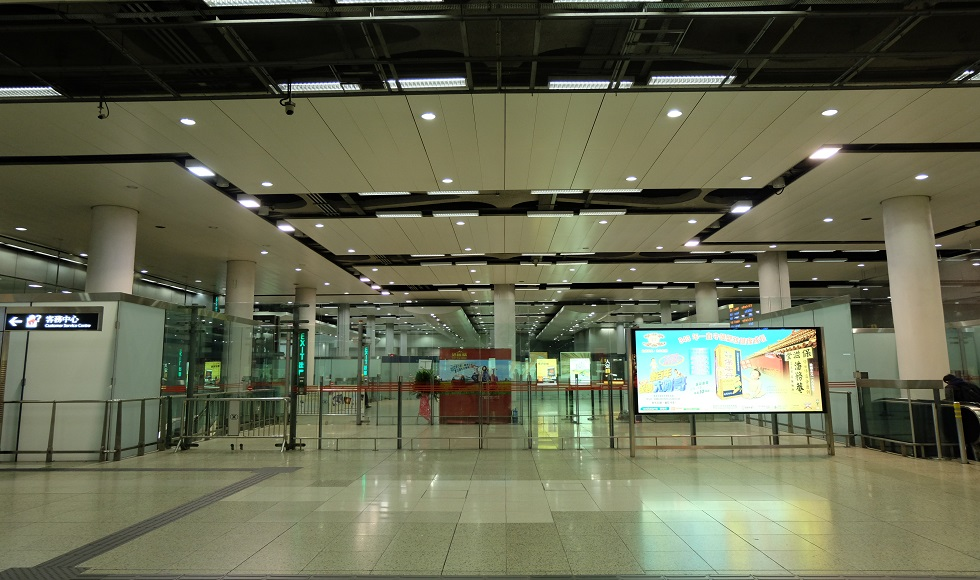 MTR – Hung Hom Station